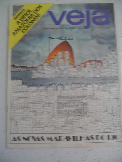 Revista Veja 261 E Hebe Amazônia Rio De Janeiro Carajás 1973