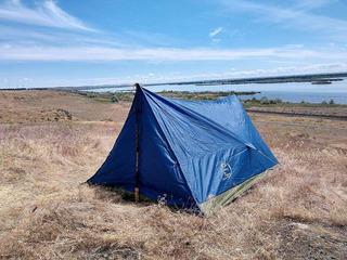 Trekker Tent 2, Trekking Pole Tent, Ultralight Backpack...