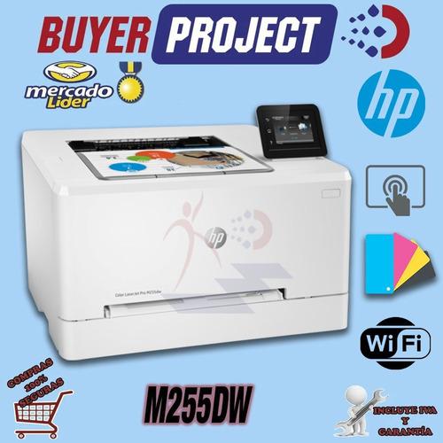 Imagen 1 de 3 de Impresora Laser Color Hp Laserjet Duplex M255dw Wi-fi 22ppm