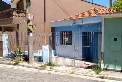 Terrea Tres Dormitorios - Jacana - Loc226
