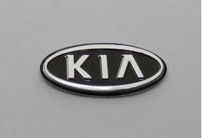 Emblema Logo Chave Kia Alto Relevo 14,5x7,5mm (kit C/ 2 Pç)