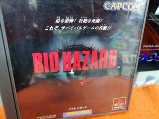 Resident Evil 1 Playstation 1 Japones