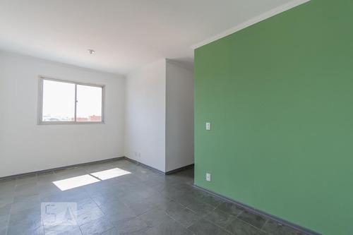 Apartamento Para Aluguel - Campos Elíseos, 2 Quartos,  60 - 893284950