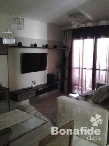 Imagem 1 de 7 de Apartamento - Ap05039 - 4255746