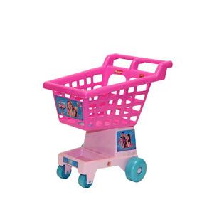 Carrinho Supermercado Infantil Market Rosa - Promoção