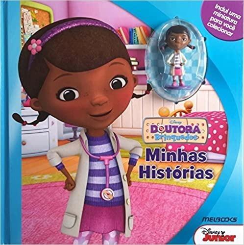 Imagem 1 de 1 de Doutora Brinquedos: Minhas Histórias