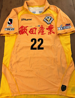Camisa Tokyo Verdy 2012 Wada #22 J-league Rara Completa