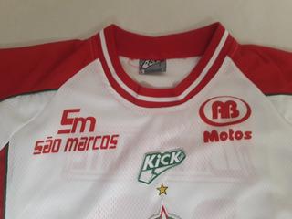 Camisa De Jogo Boa Esporte