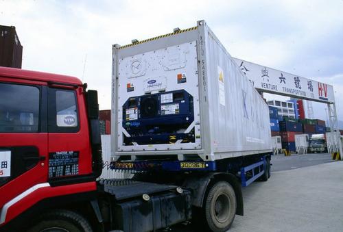 Contenedores Maritimos Container/ Reffers 40'
