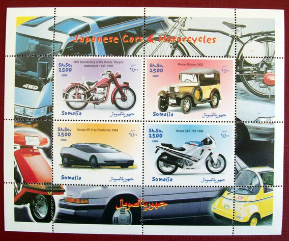 Somalía, Autos Motos Bloque 1999 4 Sellos Mint L5618