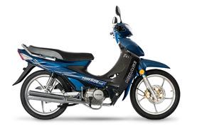 Ciclomotor Cub Corven Mirage R2 110 Full 0km Urquiza Motos
