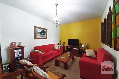 Imagem 1 de 15 de Casa À Venda No Dona Clara - Código 262795 - 262795