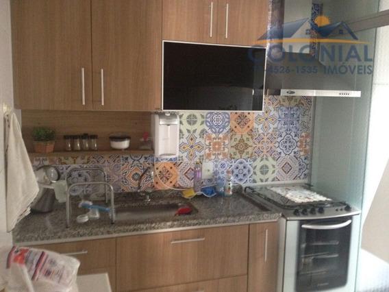 Apartamento 2 Quartos No Excellence Vila Nova Esperia, Jundiaí - Ap00821 - 32055751