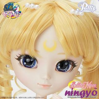 Clube Doll: Boneca - Pullip - Princess Serenity Sailor Moon