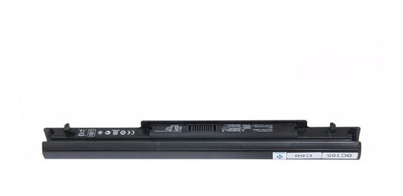 Bateria Ultrabook Asus A46 A56 K46 K56 S40 S405 S46 S505