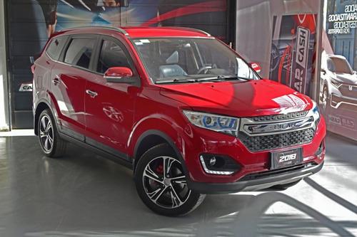 Lifan Myway 1.8 Vvt 2018 Car Cash