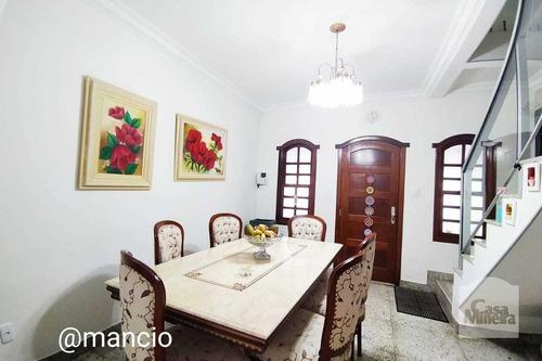Imagem 1 de 15 de Casa À Venda No Santa Cruz - Código 275018 - 275018