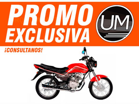 Moto Corven Hunter 150 Base Rt Novedad 0km Urquiza Motos