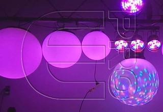 Esfera, Globo O Bola De Leds Rgb De 45 Cm / Hi-power