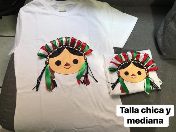 Playera Algodón Mexicana