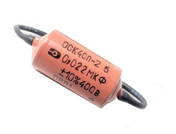 Capacitor Óleo Russo 0,022uf Para Guitarra E Baixo Frete Cr