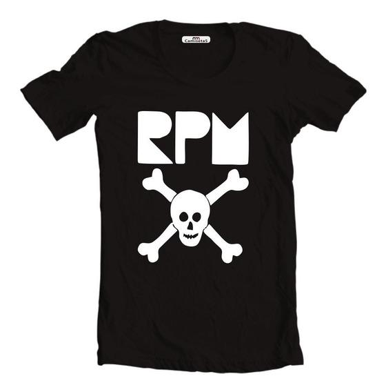Camiseta Camisa Blusa Baby Look Regata Rpm Paulo Ricardo