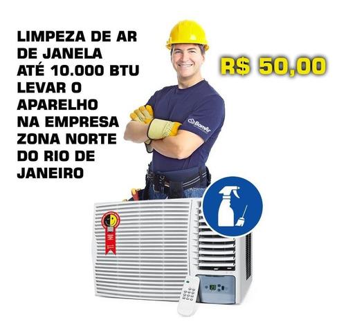 Imagem 1 de 10 de Limpeza De Ar Condicionado De Janela Até 10.000 Btu - Rj