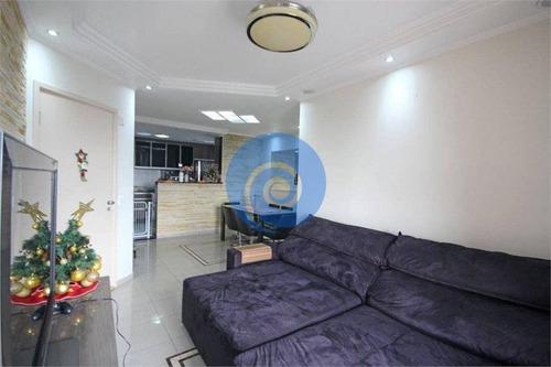 Apartamento No Alto Da Lapa  -  São Paulo - 3055