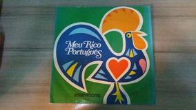 Lp Novela Tv Tupi Meu Rico Português 1975 Raro Soul Orchestr