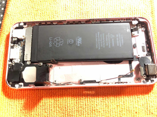 Carcaça Completa + Bateria Iphne 6s A1688