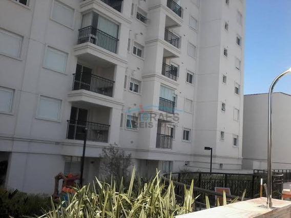Apartamento Residencial À Venda, Lapa, São Paulo. - Ap10749
