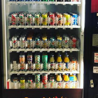 Máquina Vending De Bebidas