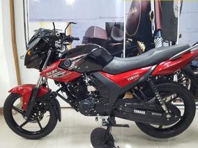 Yamaha Szr 16rr 2016