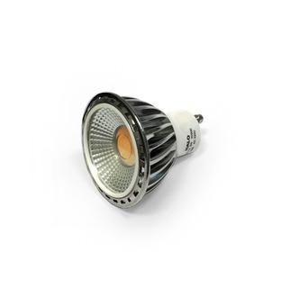 10 Lámparas Haloled Dic Cob No-dim Fría Led 7w 220v Gu10*