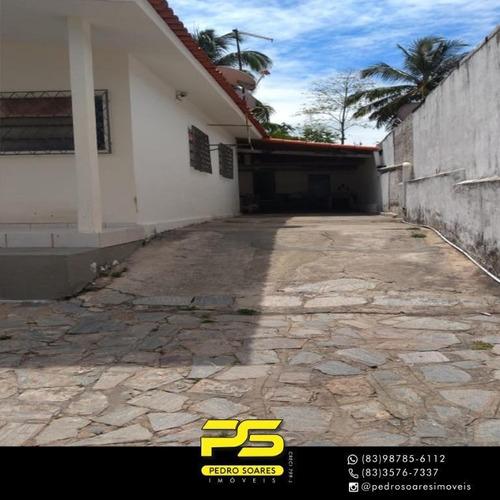 Imagem 1 de 6 de Terreno À Venda, 672 M² Por R$ 800.000 - Bancários - João Pessoa/pb - Te0212