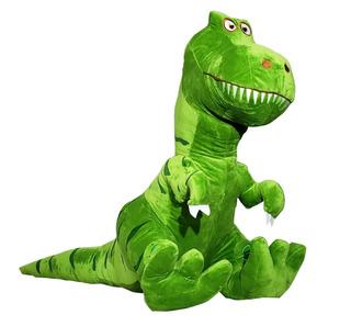 Peluche Dinosaurio Animal Peluche Juguete - El Regalón
