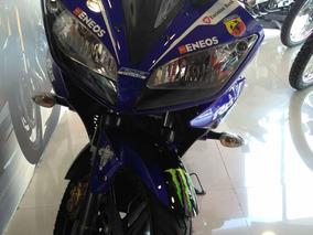 Moto Yamaha R15 Edición Valentino Rossi