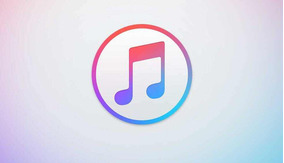 *promocion* Apple Music 4 Meses