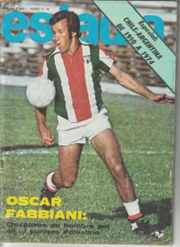 Oscar Fabbiani, Palestino 1974 - R. Estadio   Mercado Libre