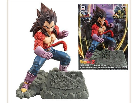Figure Dragon Ball Gt - Vegeta Super Sayajin 4 - (diorama)