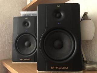 Monitores M Audio Bx8 (par) Perfecto Estado