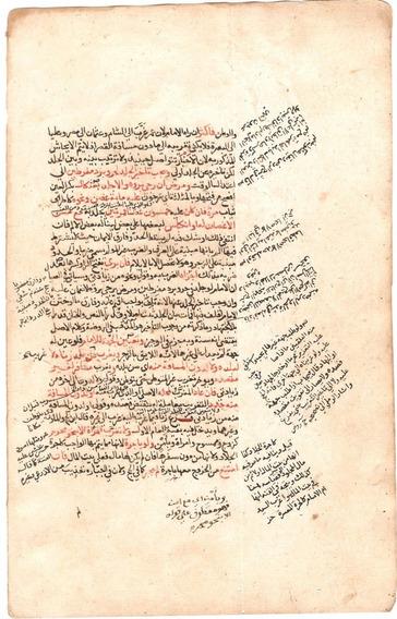 Antigo E Raro Manuscrito Do Alcorão Escrito Em Árabe .