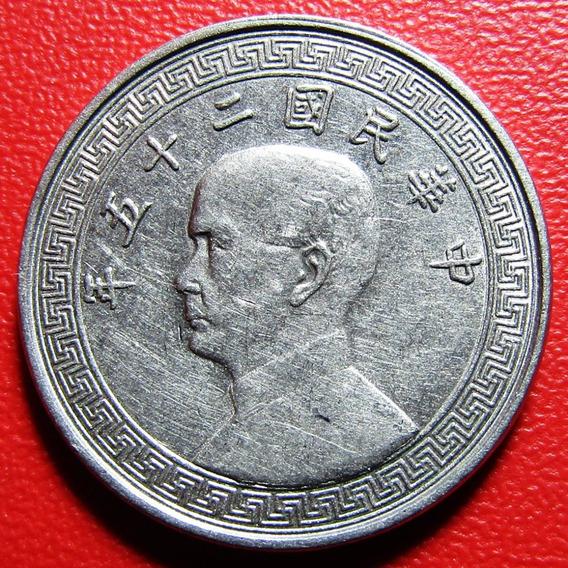 China Moneda 10 Centavos 1936 Plata Xf