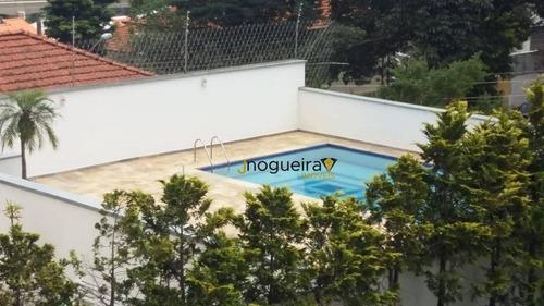 Imagem 1 de 30 de Apartamento À Venda, 221 M² Por R$ 1.780.000,00 - Cidade Monções - São Paulo/sp - Ap15356