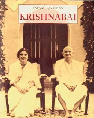 Krishnabai
