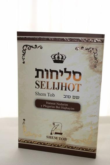 Libro Selijhot Shem Tob Fonetica Hebreo Español