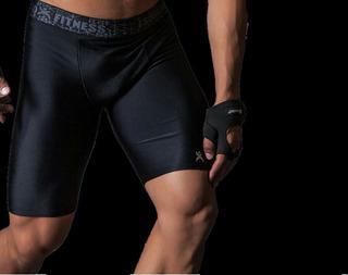 Bermuda Shorts De Compressão Esportes De Ação E Aventura