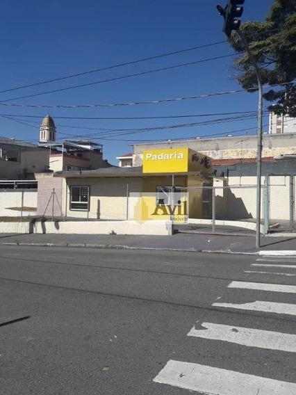 Loja Comercial Para Locação, Tatuapé, São Paulo. - Lo0001