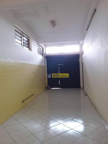 Imagem 1 de 7 de Salão Para Alugar, 70 M² Por R$ 1.100,00/mês - Vila Jordanópolis - São Bernardo Do Campo/sp - Sl0040