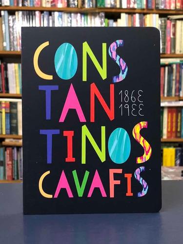 Constantinos Cavafis - Poesía - Antología - Batiscafo